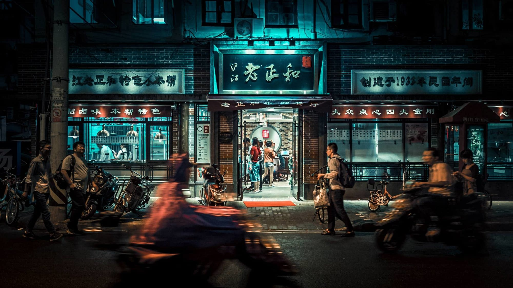 Chinese building by night